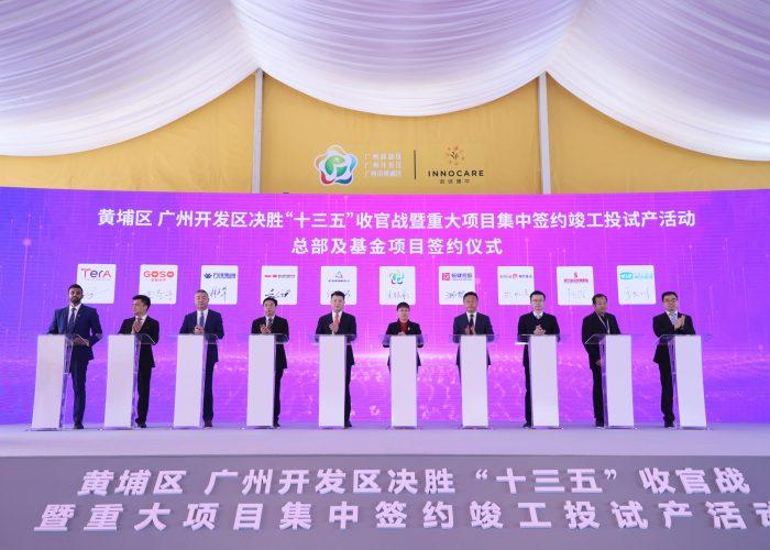 Aden and Tera Energies sign landmark MOU with Huangpu District, Guangzhou