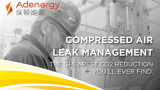 Compressed Air Leak Management