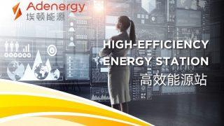 高效能源,未来的发展方向