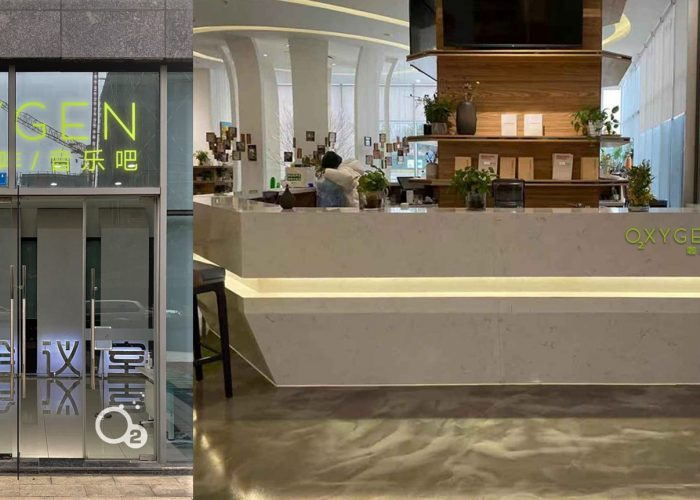 Aden opens two new Oxygen cafés in West China, bringing higher quality-of-life services to the rapidly developing region
