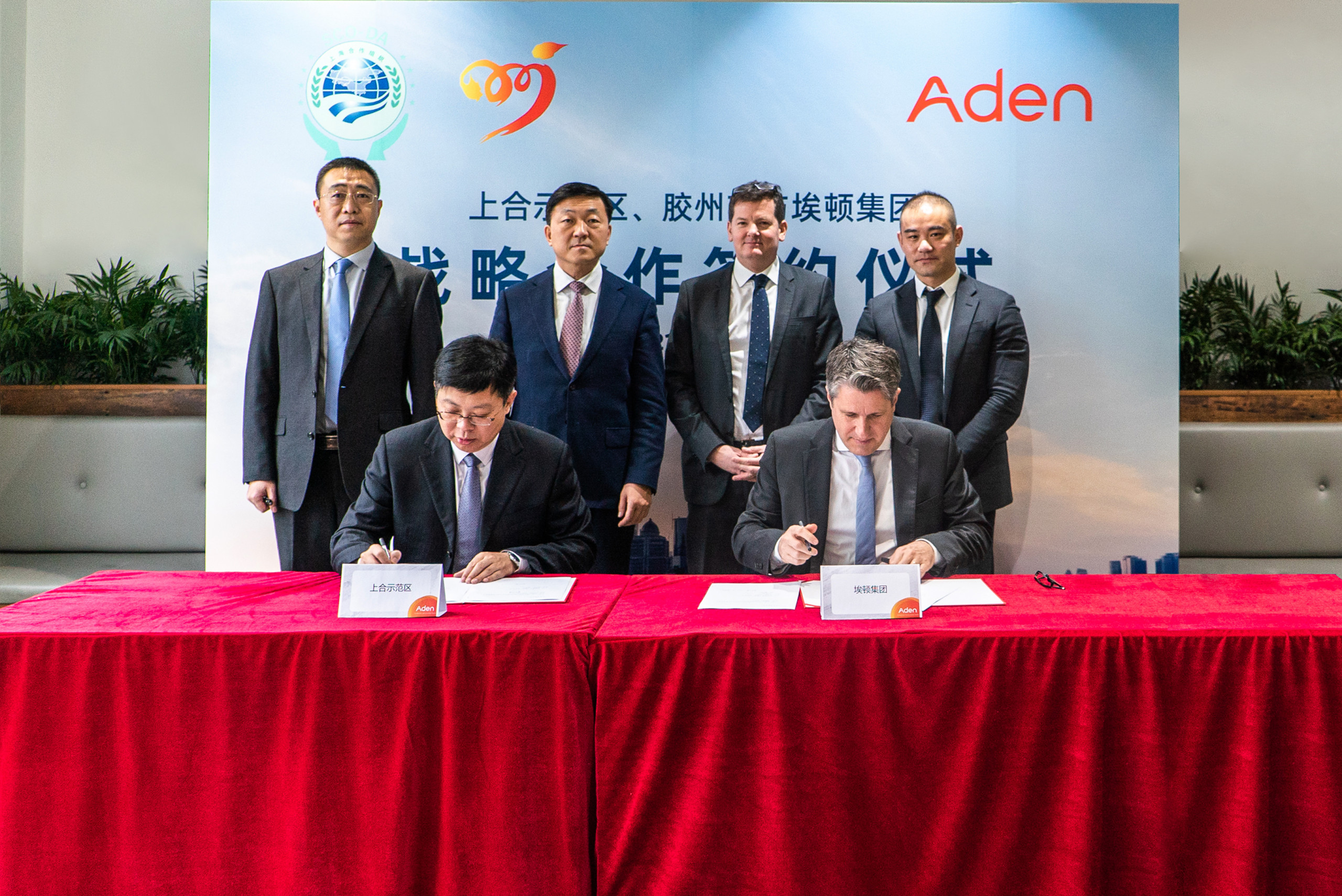 Qingdao signs MOU with Aden
