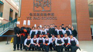 Aden kicks off partnership with YK Pao, enhances food service at one of China's top international schools