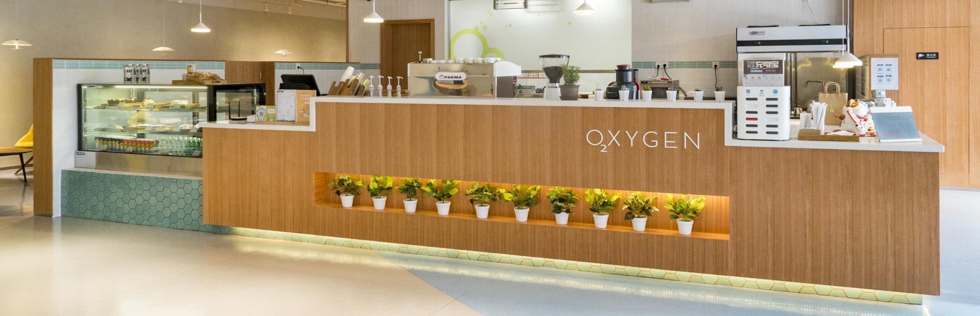 workplace café food service solutions