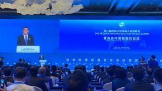 引领工业4.0革命,埃顿与青岛政府携手打造数字化可持续工业产业园