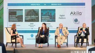 ULI中国大陆夏季会议于京沪召开,探索地产业科技赋能
