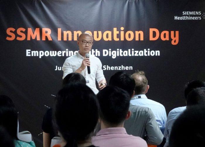 Digitalization and Healthcare: Siemens Healthineer's Shenzhen Seminar