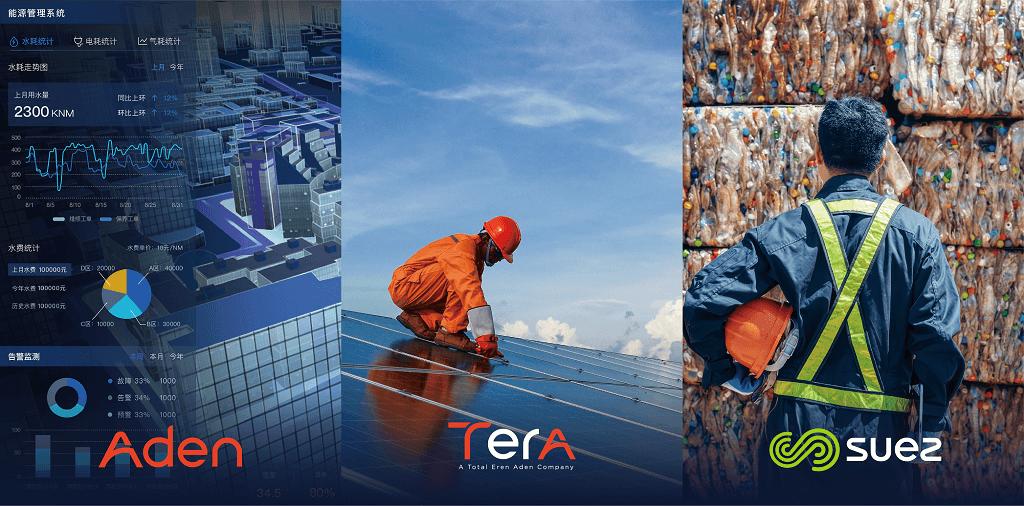 能源管理和环境管理解决方案埃顿集团
