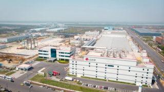 LG Chem and Aden partner at Nanjing factory