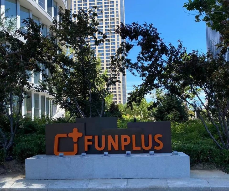 Aden Group provides IFM for FunPlus Beijing