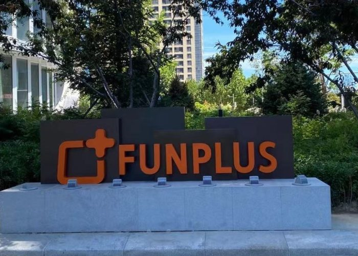 Aden signs with FunPlus to deliver IFM at its Beijing Headquarters