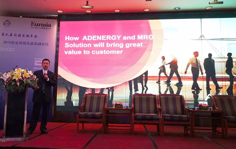 Jason Zheng, Deputy Director of ADEN East China Technical Asset Management Division